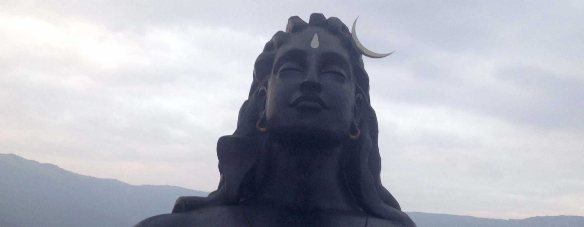 Shiva at Isha Yoga Centre